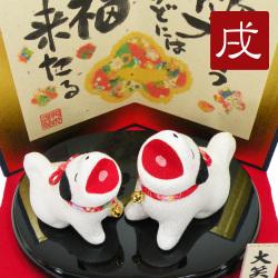干支 戌 イヌ 犬 2018 平成30年 正月飾り ちりめん 可愛い
